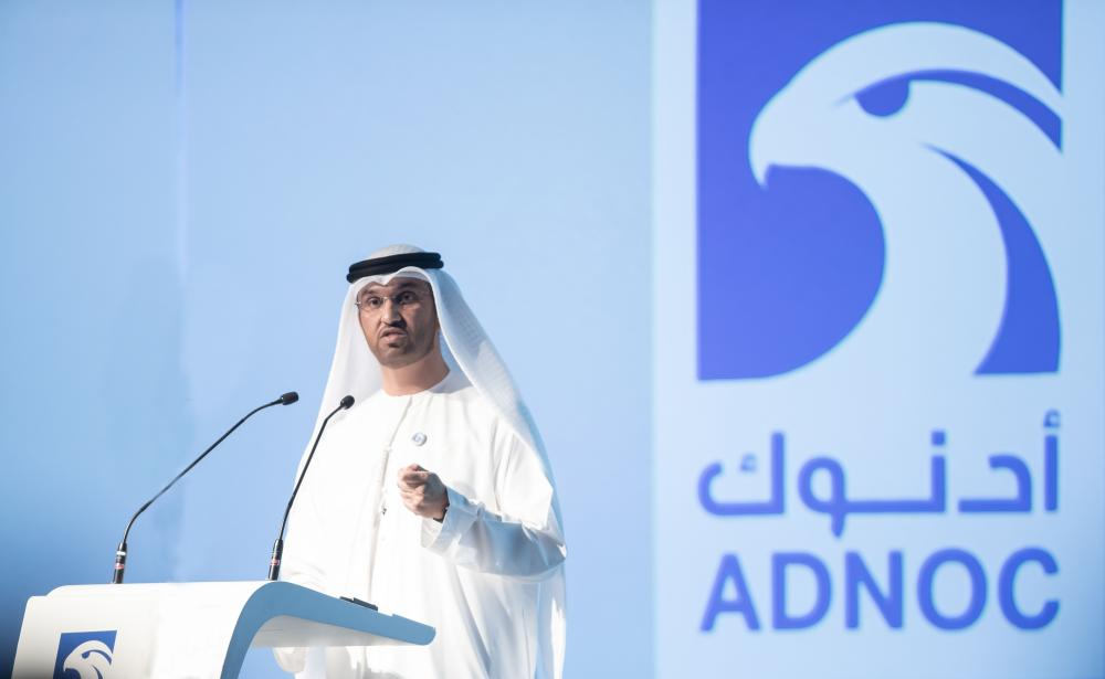 UAE's ADNOC $45bn plan to upgrade, expand Ruwais site