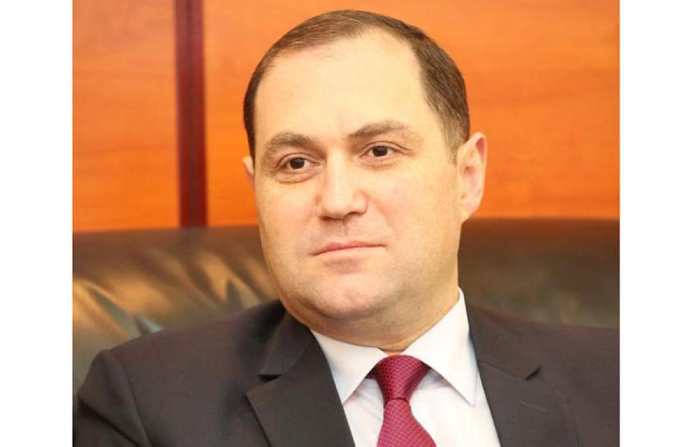 George Janjgava