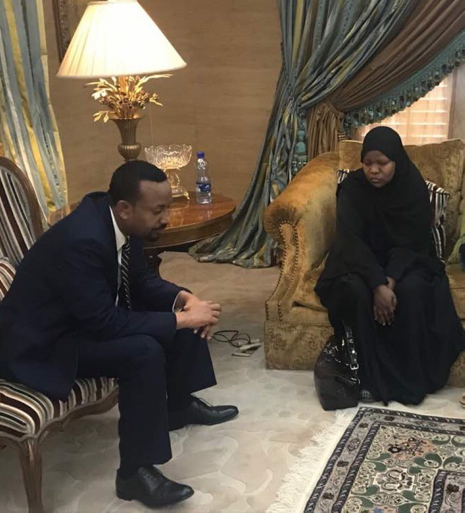 Halima, the mother of medical malpractice victim, calls on Ethiopian Prime Minister Abiy Ahmed.