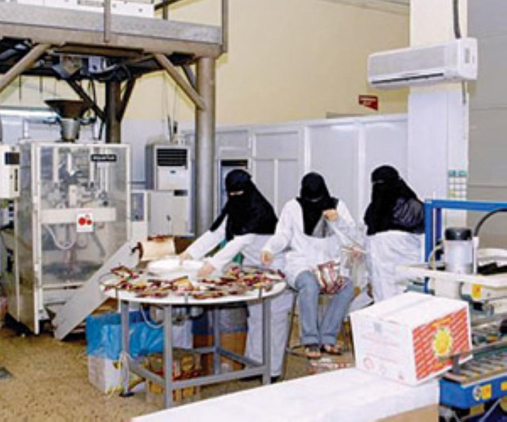 Food industries employ the largest number of Saudi women working in the industrial sector.