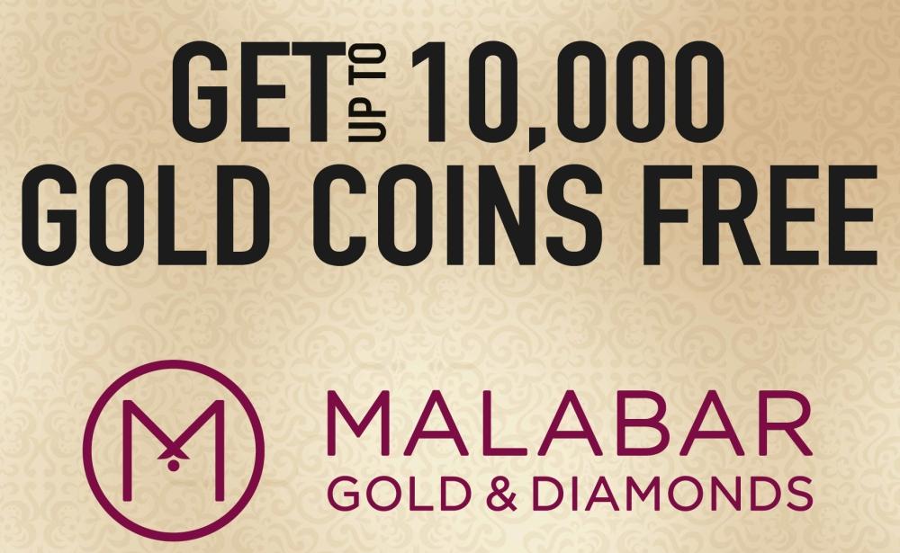 Malabar Gold rolls out its summer offer - Saudi Gazette