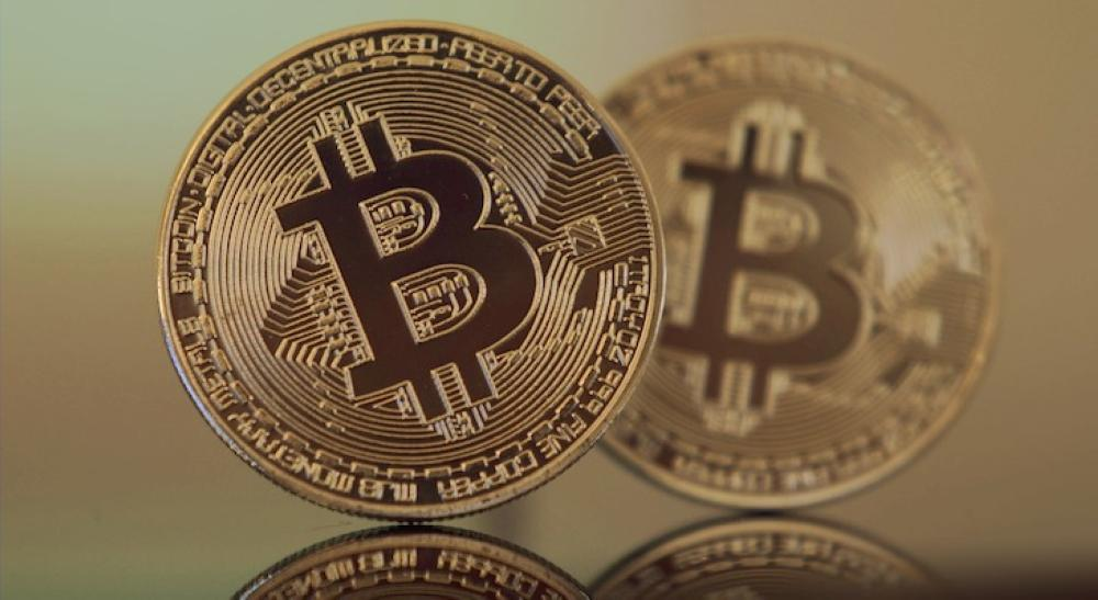 Swiss-based BIS Says Cryptocurrency Can't Replace Current Payment System