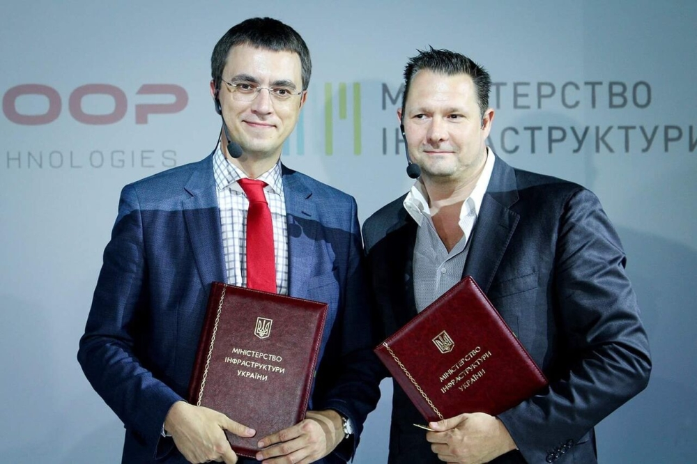 HyperloopTT will work with the Ministry of Infrastructure of Ukraine on planning Europe's first commercial system while creating the legal and regulatory framework for the nation. — Courtesy photos