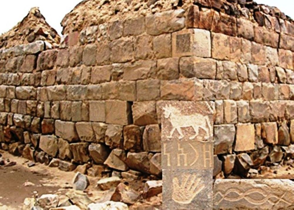 'Al-Okhdood' — A historical treasure dating back to more than 2,000 years