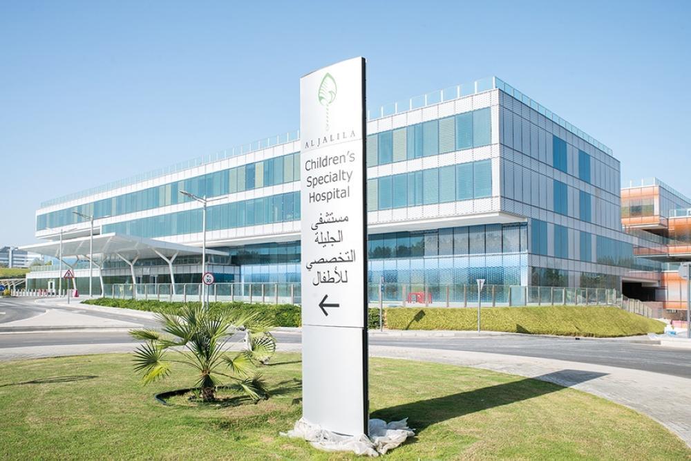 Al Jalila Children's launches Pediatric Residency Program for