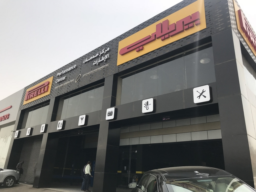 Pirelli Performance Center launched in Jeddah with lounge for female drivers