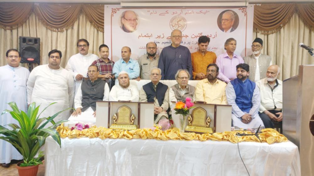 No one has monopoly over Urdu: Prof. Rizvi
