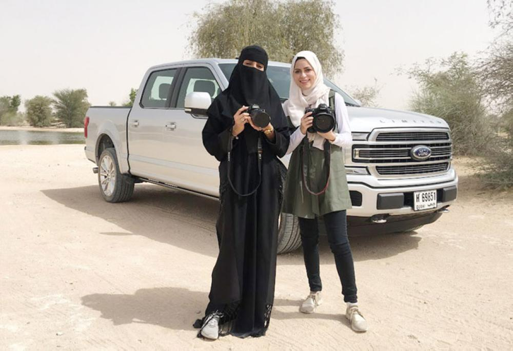 A Saudi female beginner 