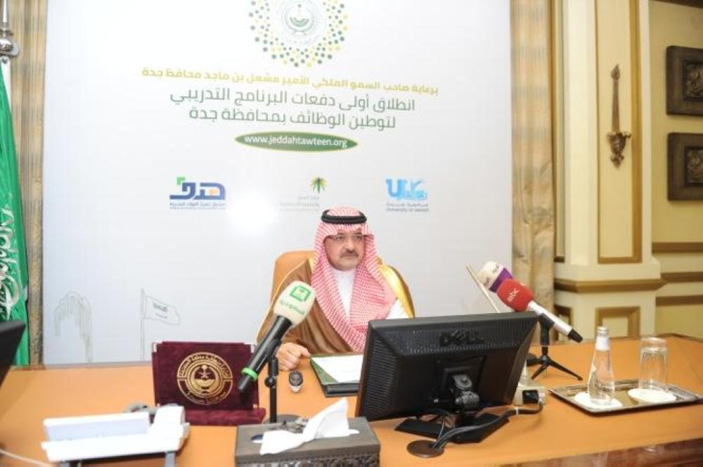 Jeddah Governor Prince Mishal Bin Majed addressing the media at the governorate's office on Tuesday. — Courtesy photo