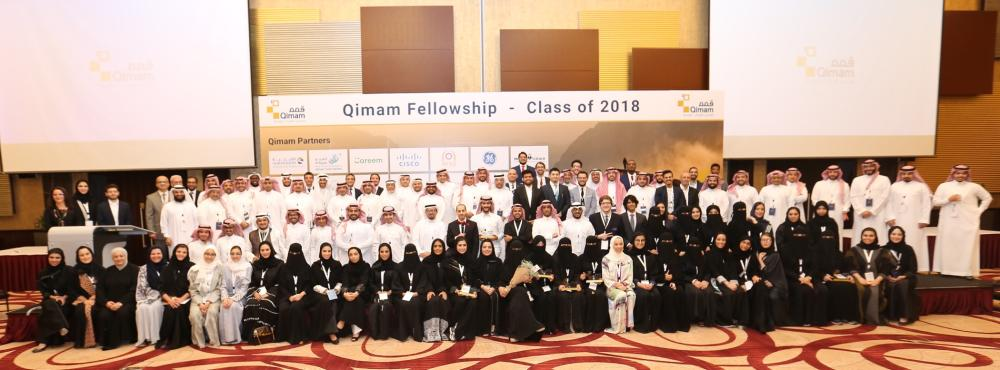 Qimam Graduation group photo. — Courtesy photos