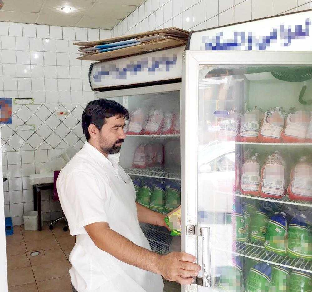The price of chicken fell due to low demand after Ramadan while the cost of production went up due to an increase in feed prices.