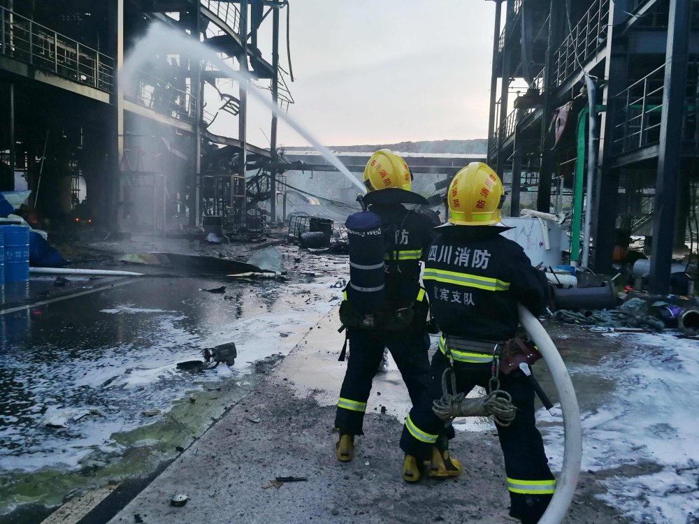 At least 19 dead after explosion at a chemical plant in China
