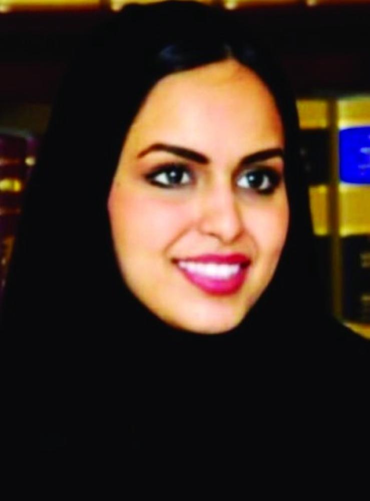Dima Al-Sharief