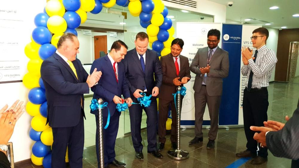 Ukraine visa application centers in Riyadh, Jeddah - Saudi