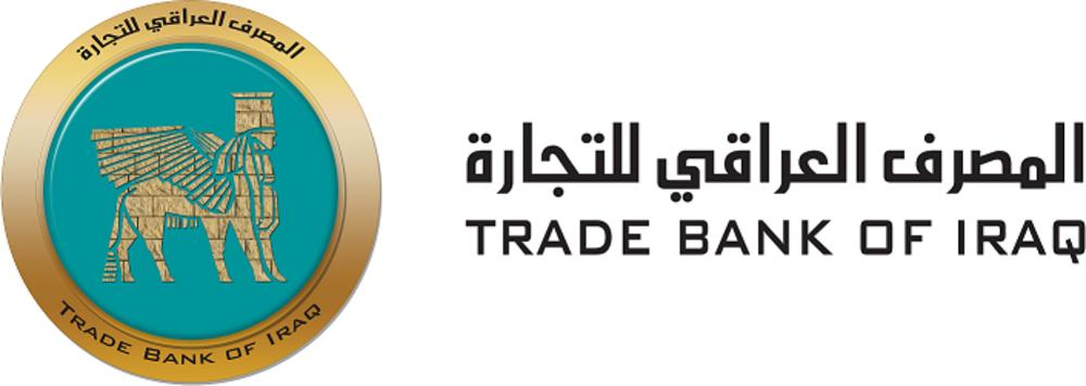 TBI to open branch in Riyadh by end of 2018