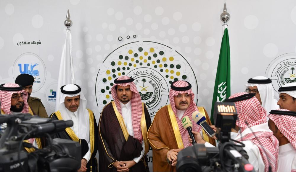 Price Mishal Bin Majed, governor of Jeddah, at the launch of the Jeddah Localization Training Center at Jeddah University in Al-Faisalyah district on Wednesday.