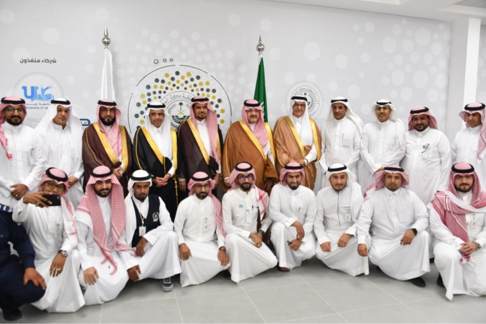 New center to train Saudis in the retail sector launched