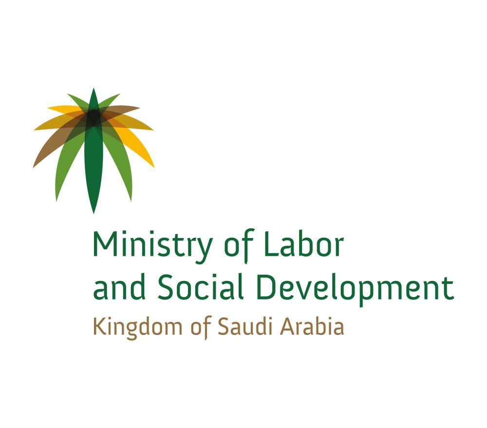 Profession change allowed - Saudi Gazette