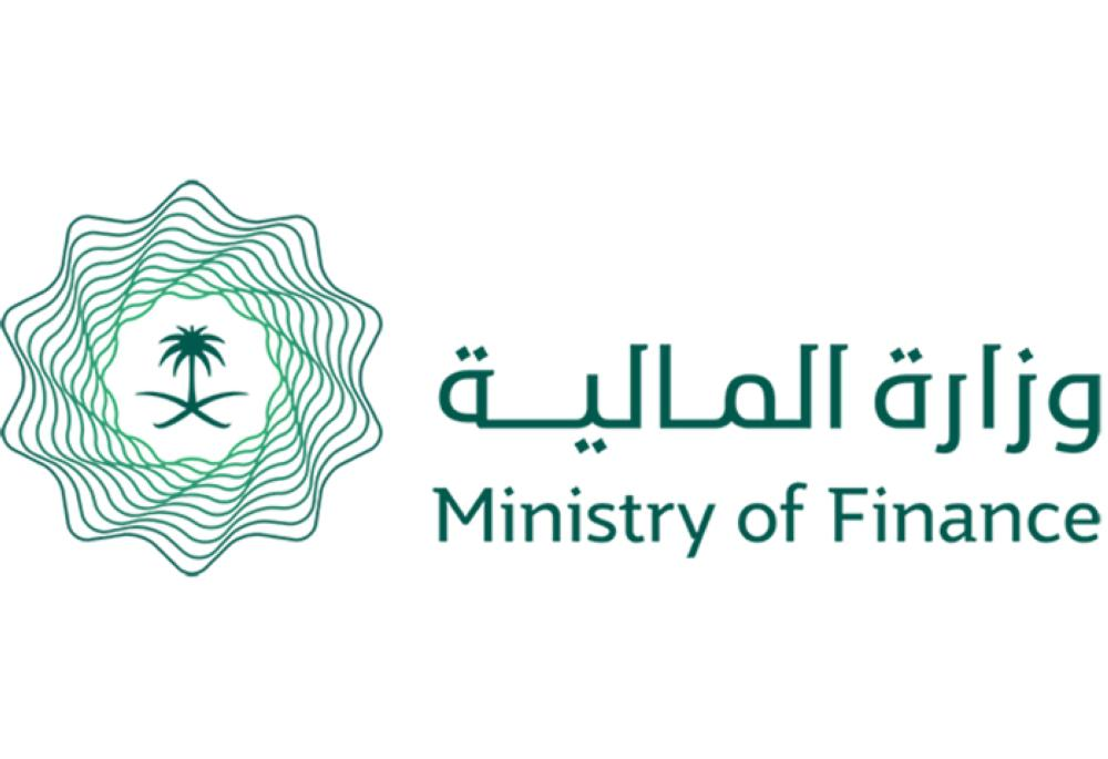 Ministry of Finance announces launch of Primary Dealers Program