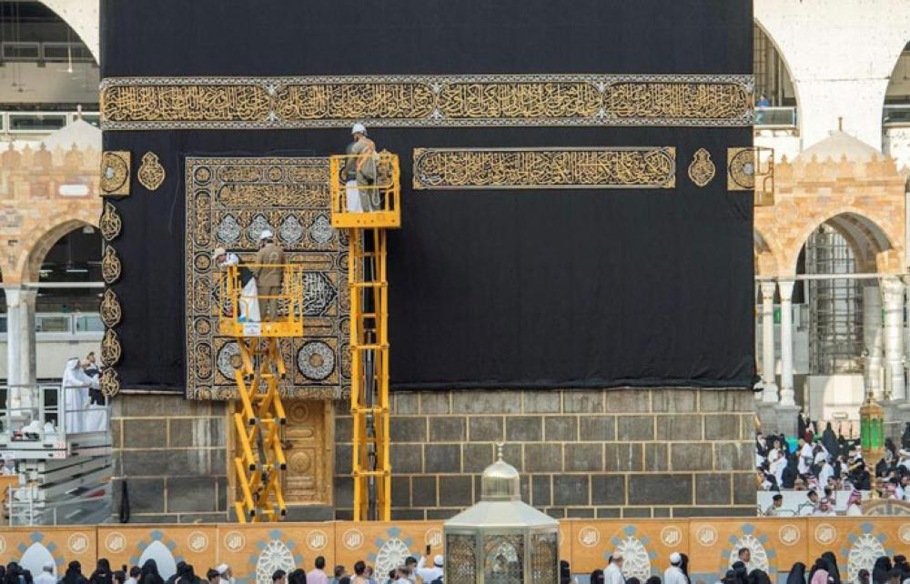 New kiswa is being put on the Holy Kaaba on Monday –SPA