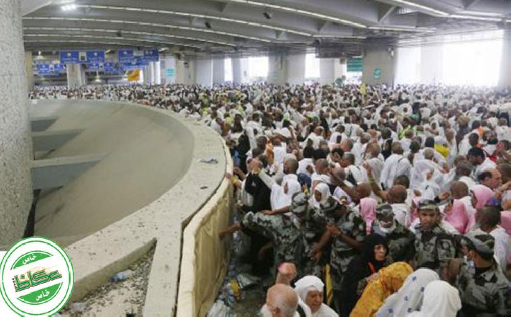 Pilgrims continue to stone the Satan and doing tawaf Al-Ifada