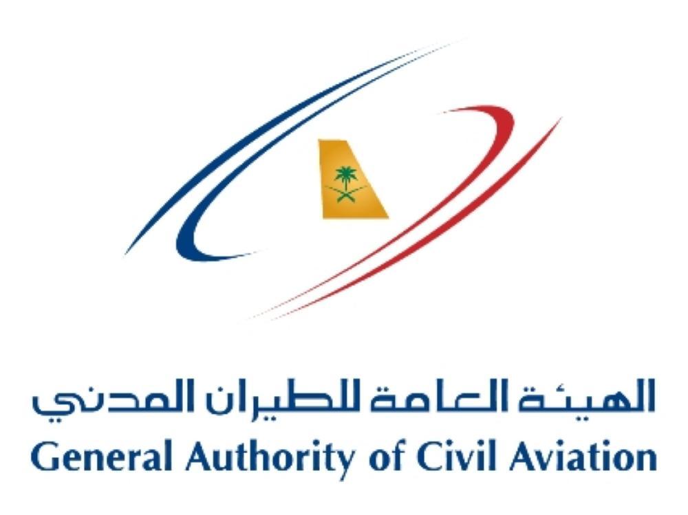 5 Saudi female pilots get GACA license