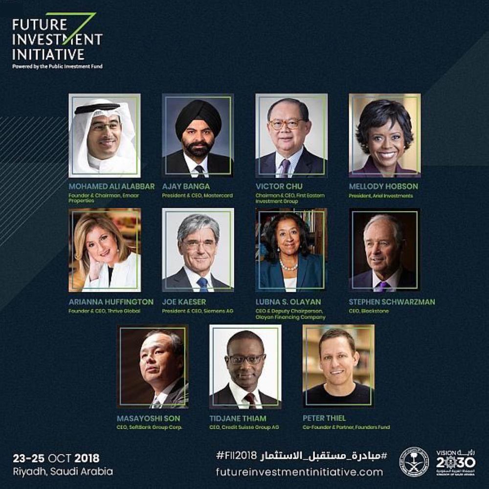 Public Investment Fund announces FII 2018 Advisory Board