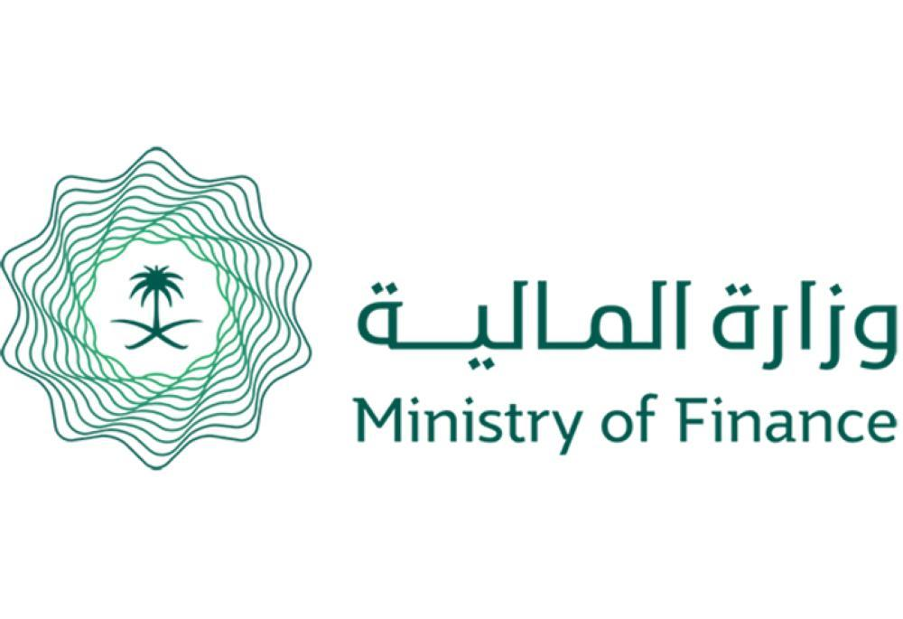 Finance Ministry denies move to impose fee on remittance