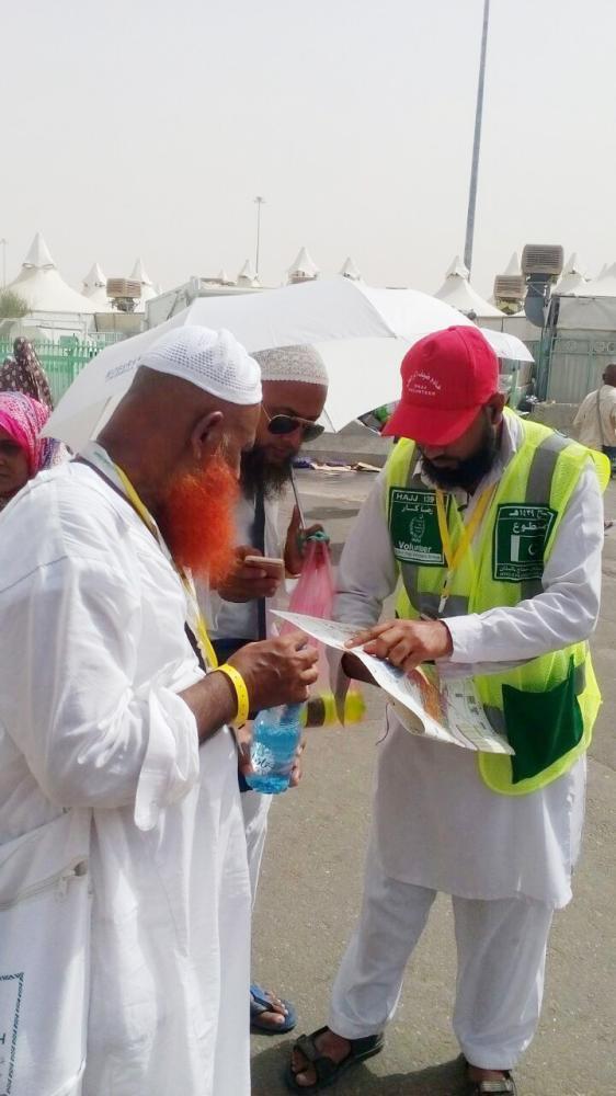 PHVG completes Haj 1439H Operation Successfully - Saudi Gazette