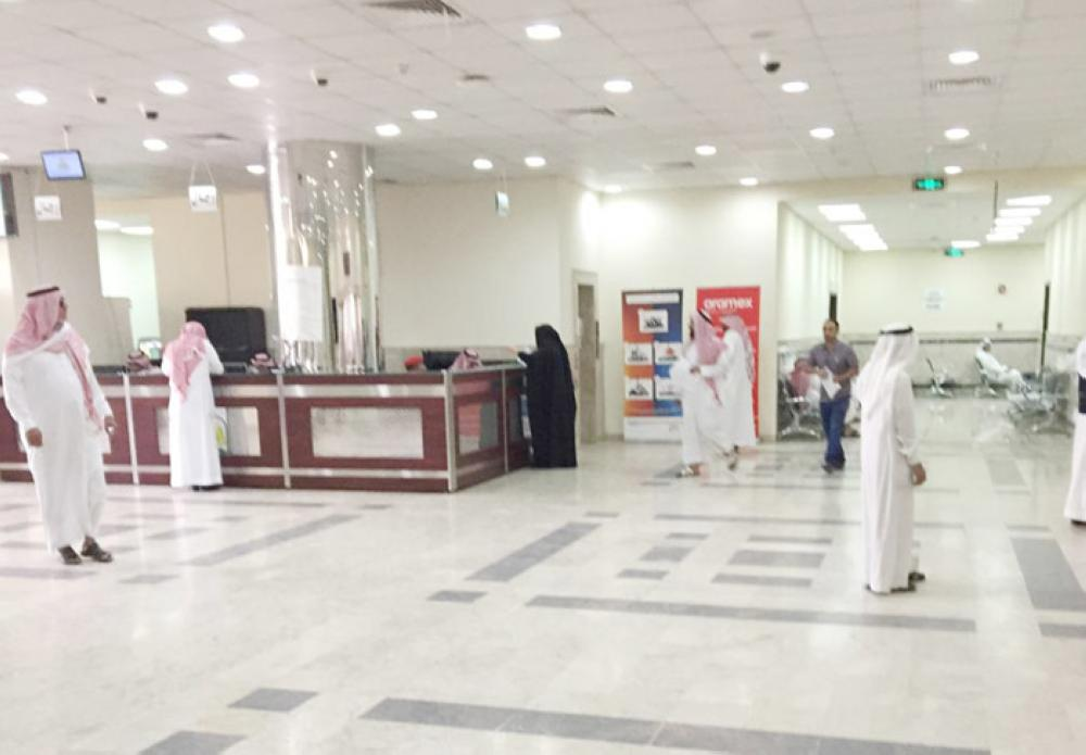 General Court in Jeddah  goes paperless from Nov.