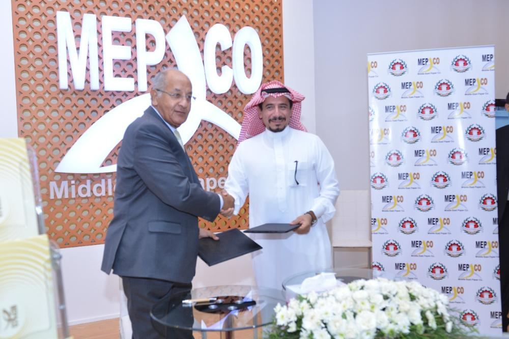MEPCO, industry federation enter into agreement - Saudi Gazette