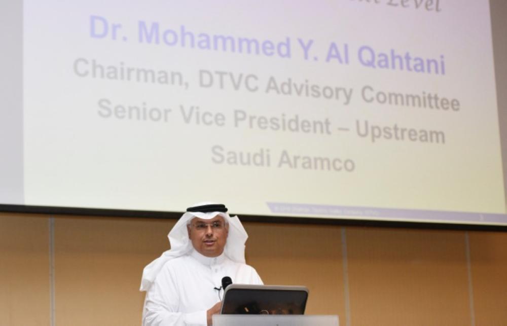 Taking Dhahran Techno Valley to the next level' - Saudi Gazette