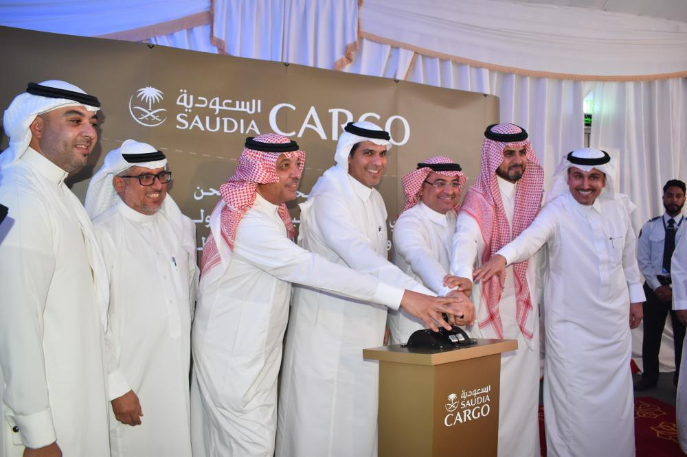 Saudi Minister of Transport inaugurates the project with several senior officials and dignitaries from governmental firms and Saudia Airlines Corporation