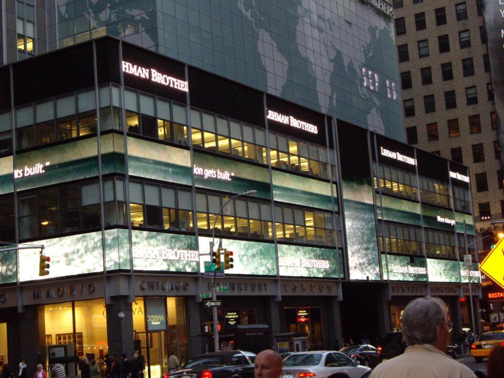 Lehman Brothers headquarters in New York.