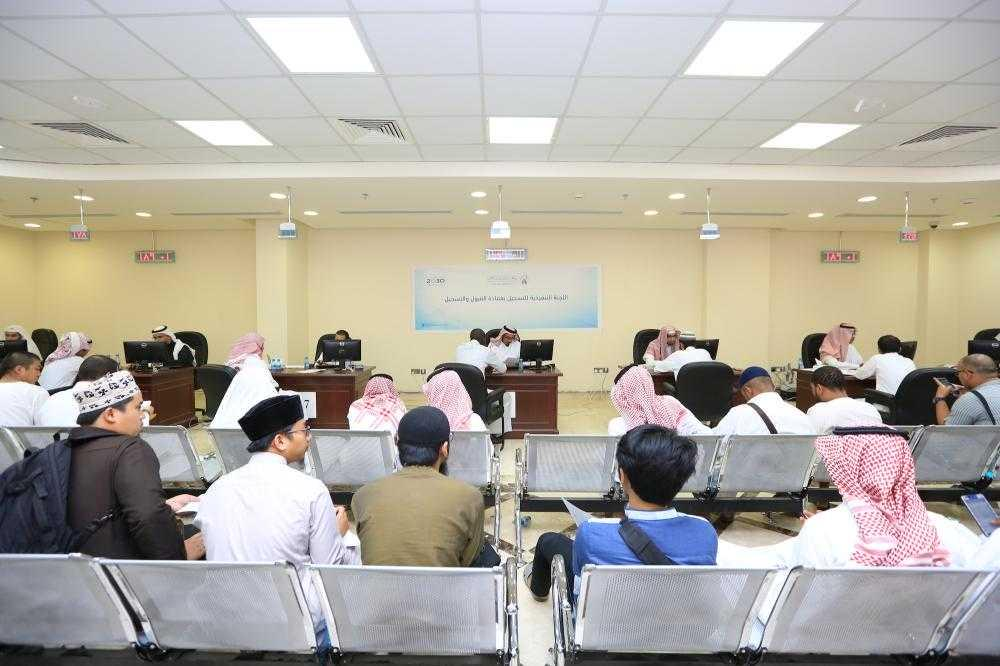 Madinah university accepts students from 131 countries