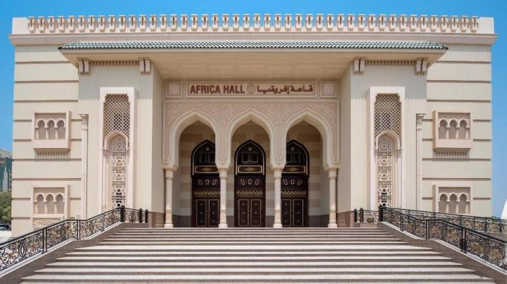 Africa Hall, Sharjah. — Courtesy of The Africa Institute