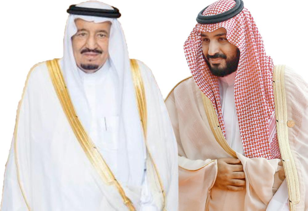 Custodian of the Two Holy Mosques King Salman and Crown Prince Muhammad Bin Salman