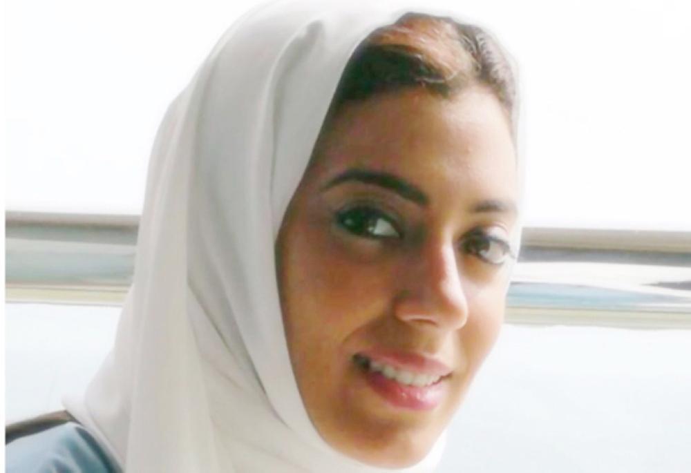Razan Baker