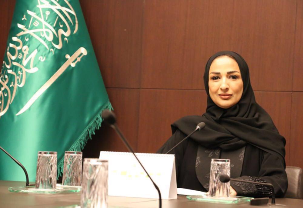 Amal Almoallimi