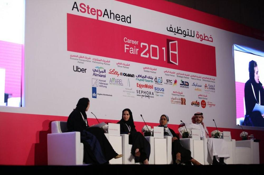 Women taking part in a three-day career fair in Riyadh Monday. — SPA
