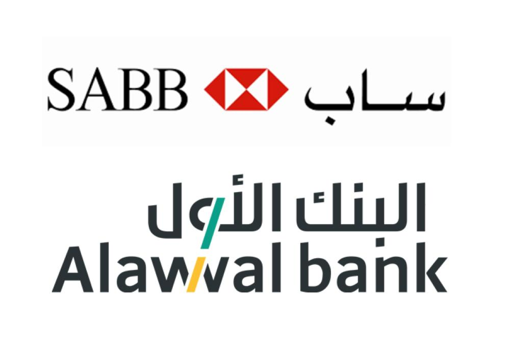 Saudi British Bank Alawwal Bank Boards Recommend Merger Saudi Gazette