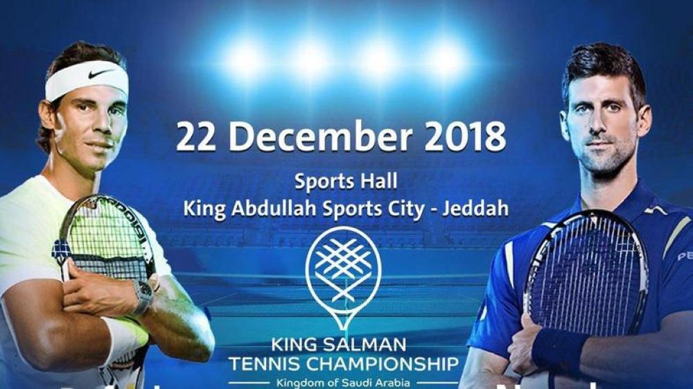 Nadal, Djokovic to play in Jeddah on Dec. 22