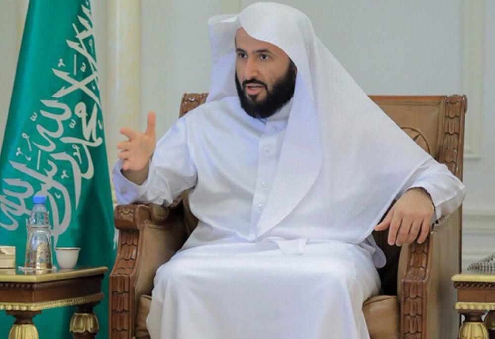 Minister of Justice and Chairman of the Supreme Judicial Council Dr. Waleed Bin Muhammad Al-Samaani