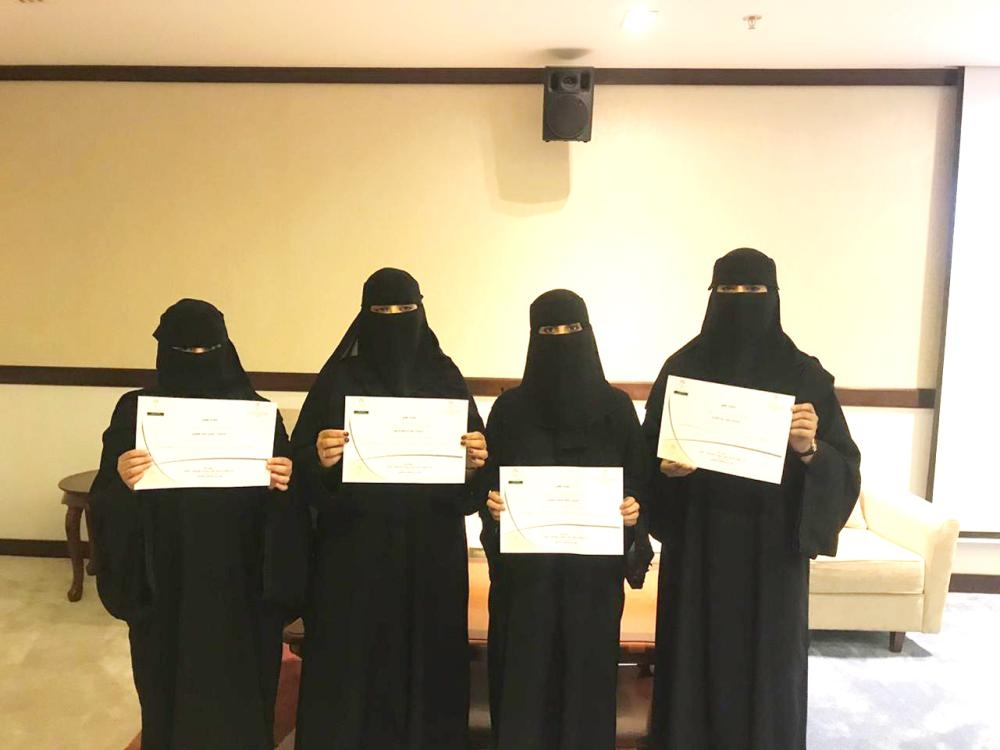 Saudi women who attended the workshop show off their certificates.
