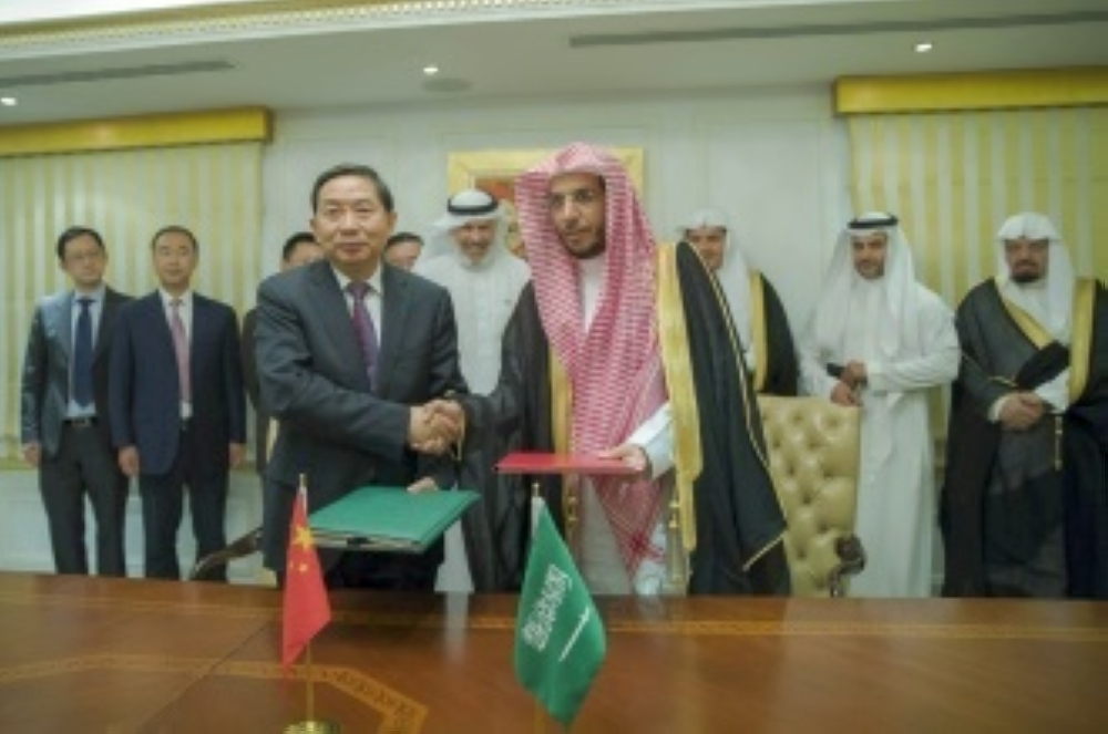 Vice Minister of Justice Saad Al-Saif and his Chinese counterpart Xiong Xuanguo after signing the memorandum of understanding.
