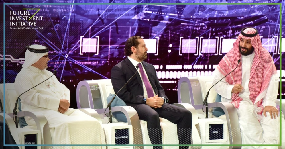 Crown Prince Muhammad Bin Salman, deputy premier and minister of defense, with Lebanese Prime Minister Saad Hariri (center) and Crown Prince of Bahrain Prince Salman Bin Hamad Al-Khalifa at Future Investment Initiative in Riyadh on Wednesday.