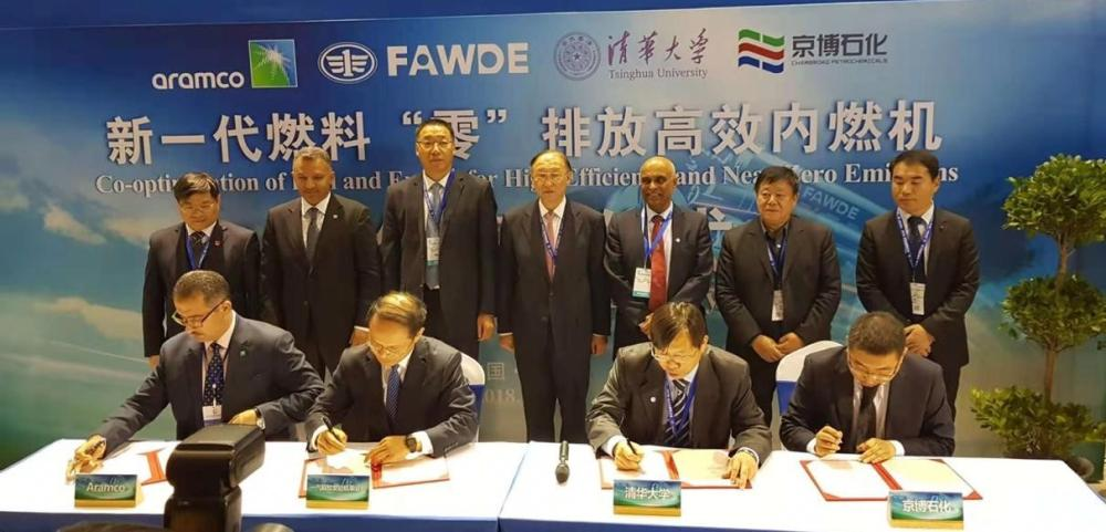 Signing ceremony between Saudi Aramco and Chinese partners to pursue research program to optimize fuel and engine technologies. — Courtesy photo