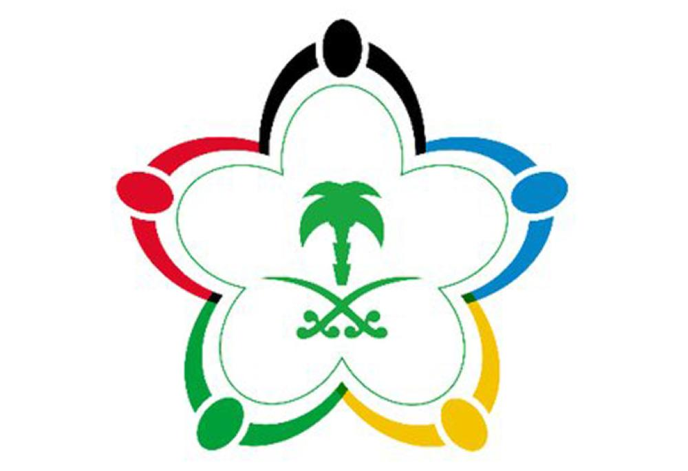 GSA: King Salman Tennis Championships postponed