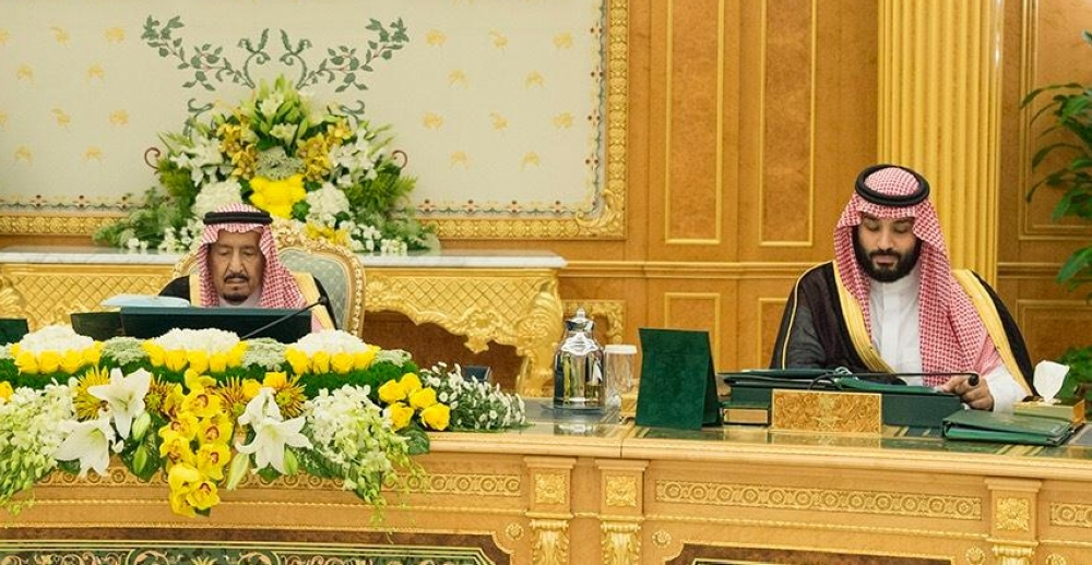 Custodian of the Two Holy Mosques King Salman chairs the Council of Ministers' session in Riyadh on Tuesday afternoon. Crown Prince Muhammad Bin Salman, deputy premier and minister of defense, attends the Cabinet session. — SPA