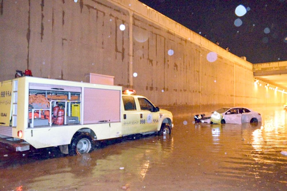 The Civil Defense rescued a total of 1,480 people trapped by floodwaters in various parts of the Kingdom until Tuesday.